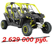 Квадроцикл Can-Am Maverick Max 1000 X ds DPS Turbo Carbon
